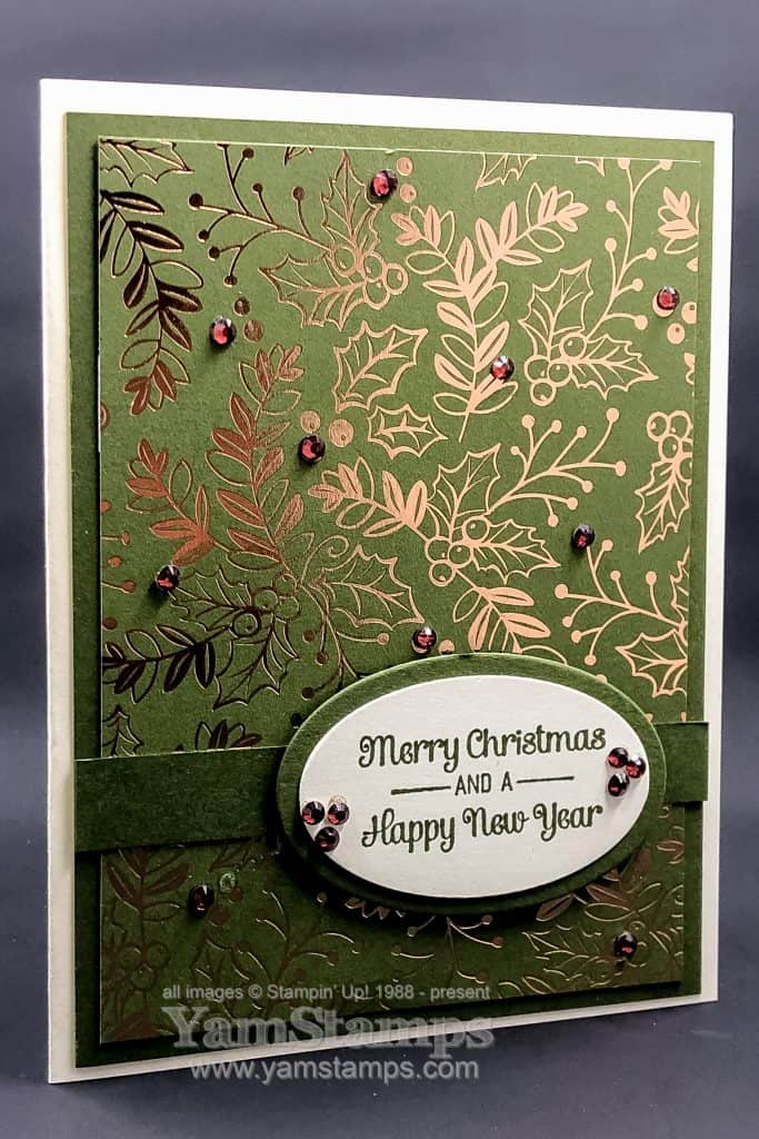beautiful and easy Christmas Card